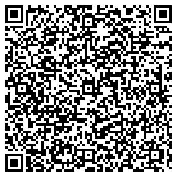 QR-код с контактной информацией организации ДЕТСКИЙ САД № 1741