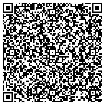 QR-код с контактной информацией организации Goldcover-подчеркни свой статус золотом