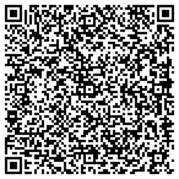 """QR-код с контактной информацией организации Субъект предпринимательской деятельности студия """"Exclusive"""""""