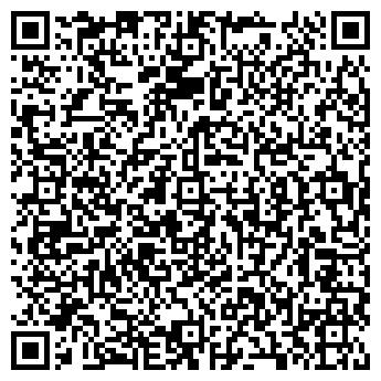 QR-код с контактной информацией организации Общество с ограниченной ответственностью Сувенир СВ