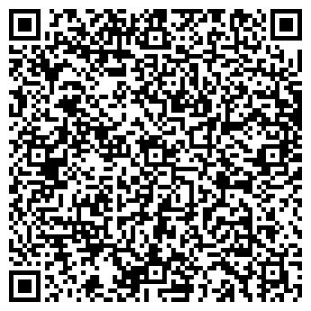 """QR-код с контактной информацией организации Общество с ограниченной ответственностью РПК """"ГРАВЕР"""""""