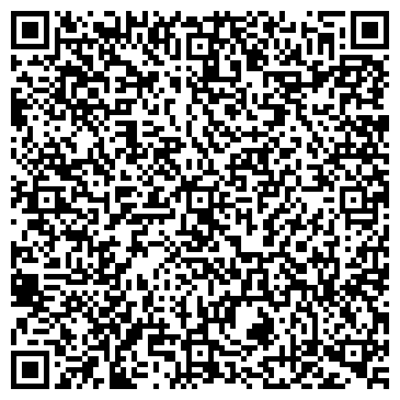 """QR-код с контактной информацией организации Компания """"UKR-GRANIT"""""""