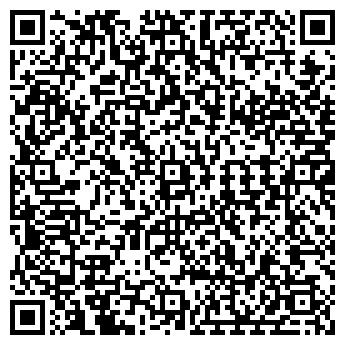 """QR-код с контактной информацией организации Общество с ограниченной ответственностью ООО """"Ром Трейд"""""""