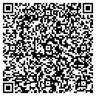 QR-код с контактной информацией организации БЕЛКОПРОСТРОЙ