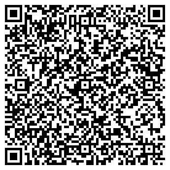 QR-код с контактной информацией организации Другая Golden Pack