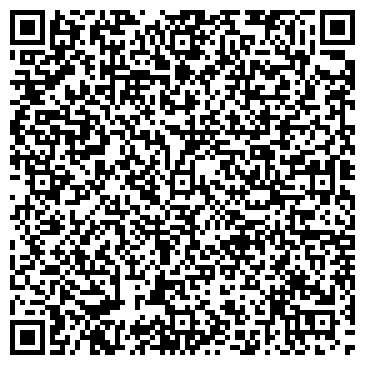 QR-код с контактной информацией организации СТАЛЬНЫЕ КАРКАСНЫЕ КОНСТРУКЦИИ