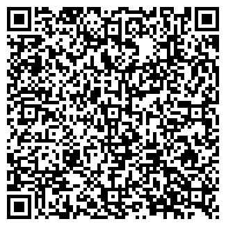 QR-код с контактной информацией организации АДЕЛЬВЕЙС УП
