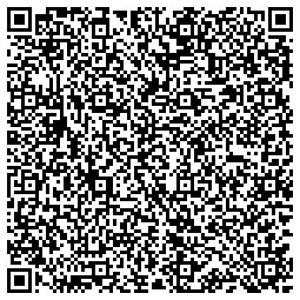 QR-код с контактной информацией организации Детская городская поликлиника № 98 Филиал № 2