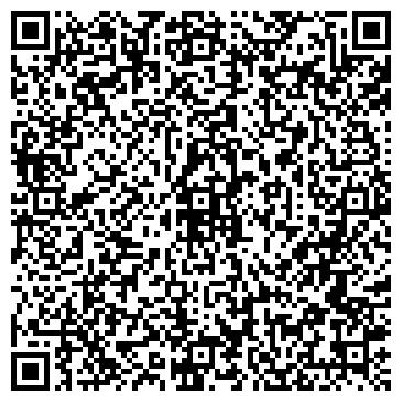 QR-код с контактной информацией организации РЭЙСВОЛЬФ