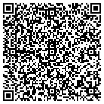 """QR-код с контактной информацией организации """"Птичий Дворик"""""""