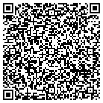 """QR-код с контактной информацией организации питомник """"Sorgente"""""""