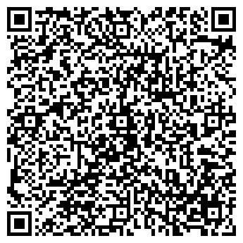 QR-код с контактной информацией организации Субъект предпринимательской деятельности ИП Хомич Т.В.