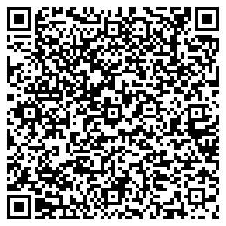 QR-код с контактной информацией организации ПРОМЭЛЕКТРОН