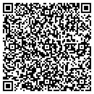 """QR-код с контактной информацией организации ЧП """"Гладкова"""""""