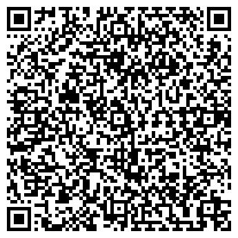 QR-код с контактной информацией организации «Тигры Астаны»