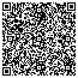 QR-код с контактной информацией организации Общество с ограниченной ответственностью. БОНКОМ