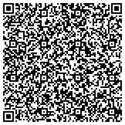QR-код с контактной информацией организации Питомник йоркширских терьеров «You Me Love»