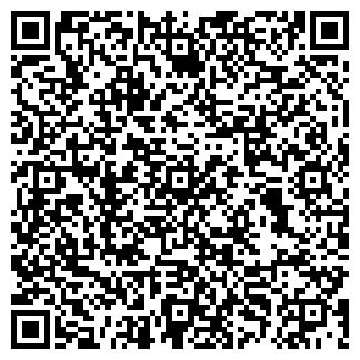 QR-код с контактной информацией организации ШИБЕР