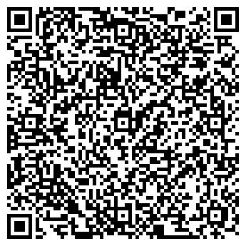 """QR-код с контактной информацией организации """"Стильный питомец"""""""