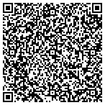QR-код с контактной информацией организации ООО АЛЬФАЛИДЕР