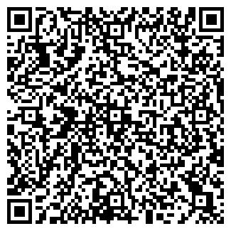 QR-код с контактной информацией организации БЕЛХИРАНА ПЛЮС