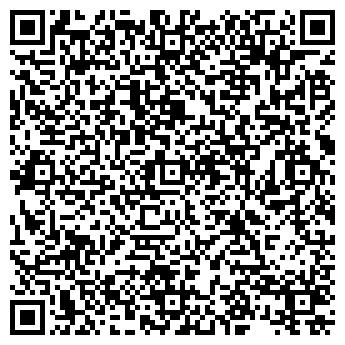 QR-код с контактной информацией организации Субъект предпринимательской деятельности ЗООЛЮКС