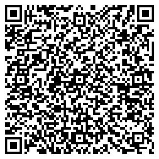 QR-код с контактной информацией организации Зоомакс
