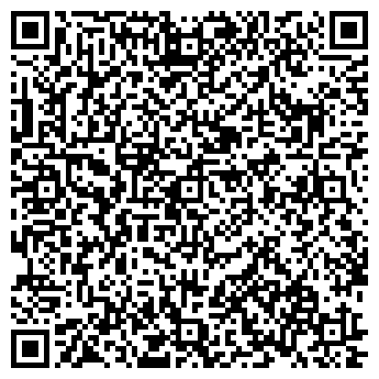QR-код с контактной информацией организации К. Ц, Лайт