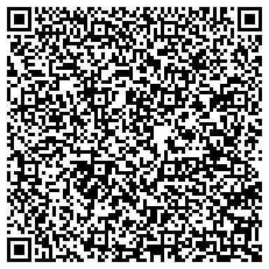 """QR-код с контактной информацией организации Объединение Общественное Кинологическое Объединение """"РУБИН"""""""