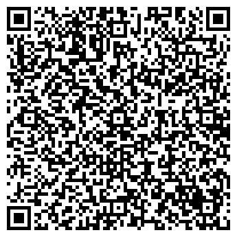 QR-код с контактной информацией организации ТЕХНОЛОГИЯ И КАЧЕСТВО