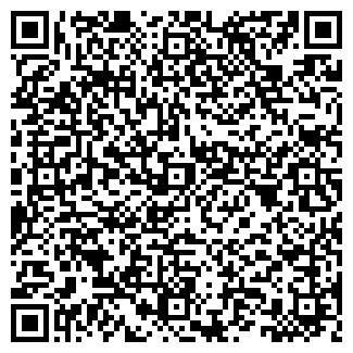 QR-код с контактной информацией организации Я ВЫБИРАЮ