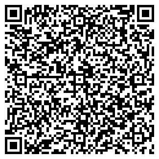 QR-код с контактной информацией организации ЦВЕТНОЙ МИР