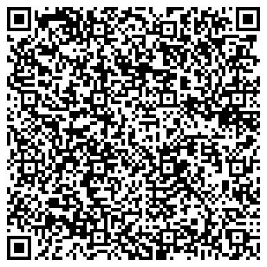 """QR-код с контактной информацией организации Общество с ограниченной ответственностью Компания """"Трейд Информ"""""""