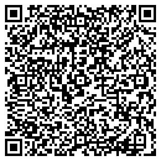 QR-код с контактной информацией организации ГРАНДПРИНТ