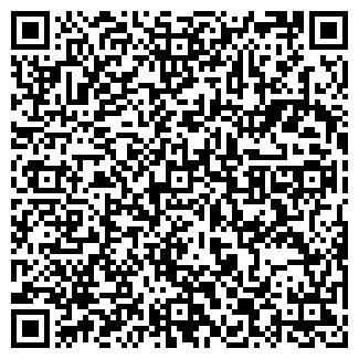 QR-код с контактной информацией организации СОВРЕМЕННЫЙ ОФИС