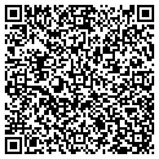 QR-код с контактной информацией организации КУМПЯЧОК