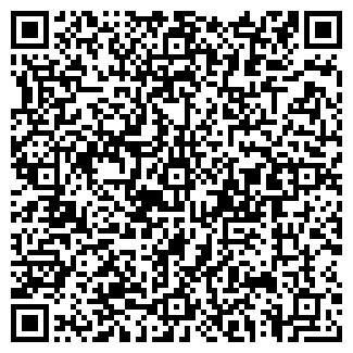QR-код с контактной информацией организации ПОЛИПАРК
