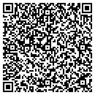 QR-код с контактной информацией организации ЭКОПРЕСС
