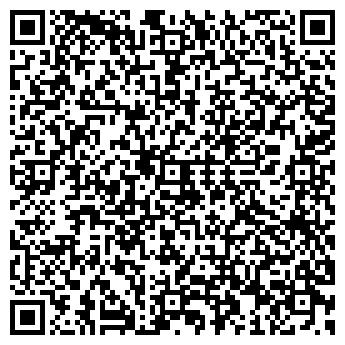 QR-код с контактной информацией организации БЕЛИНВЕСТКОМПЛЕКТ РУП