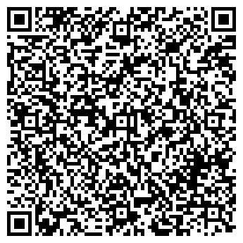 QR-код с контактной информацией организации ГАЗЕТА УДАЧНАЯ ГАЗЕТА