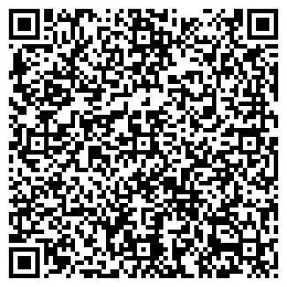 QR-код с контактной информацией организации ЗООВЕТ