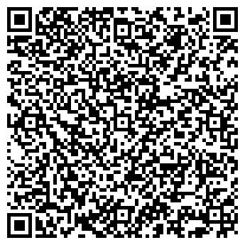 QR-код с контактной информацией организации ПРИНИМАЕМ НА РАБОТУ
