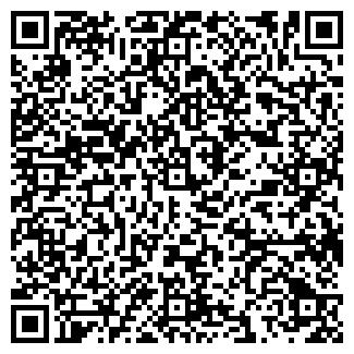 QR-код с контактной информацией организации СПЕКТРТЕКС