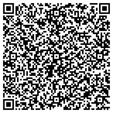 QR-код с контактной информацией организации ИП Михалевич Сергей Анатольевич
