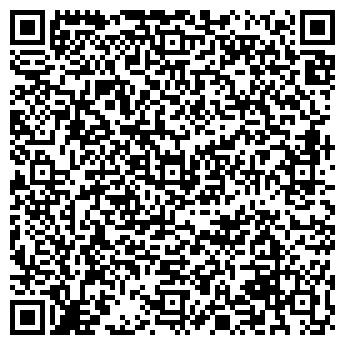 QR-код с контактной информацией организации Хостер Бай, ООО