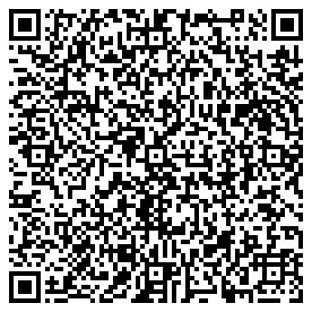 QR-код с контактной информацией организации Эксео, ЧП (Exeo)