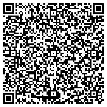 """QR-код с контактной информацией организации ТОВ """"Ареа-16"""""""