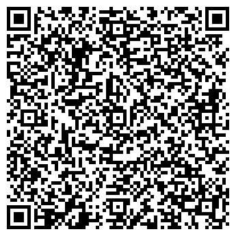 QR-код с контактной информацией организации Сэнд Тауэр, ООО