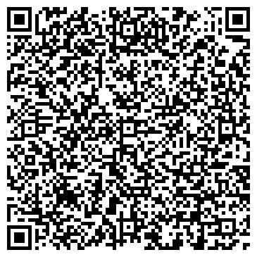 QR-код с контактной информацией организации Вебмаркет, Компания (WEBMARKER)