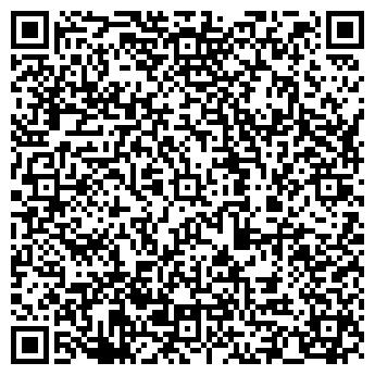 QR-код с контактной информацией организации Вектор Плюс, Компания